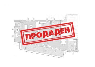 Апартамент – ул. Чучулига №4, ап.11 ет.4 – Продаден