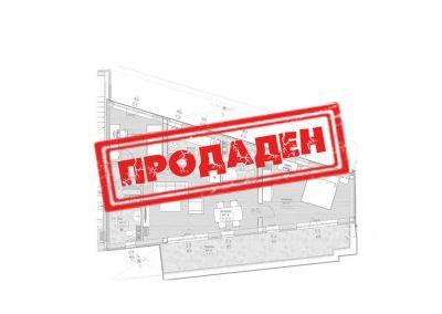 Апартамент – ул. Чучулига №4, ателие 10 ет.3 – Продаден