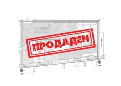 Апартамент – ул. Чучулига №4, ап.3 ет.1 – Продаден