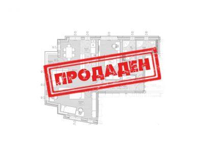 Апартамент – ул. Чучулига №4, ап.5 ет.2 – Продаден
