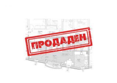 Апартамент – ул. Чучулига №4, ап.8 ет.3 – Продаден