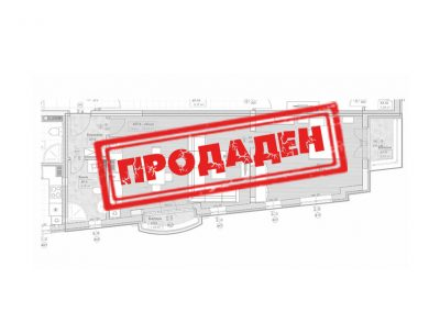 Апартамент – ул. Чучулига №4, ап.9 ет.3 – Продаден